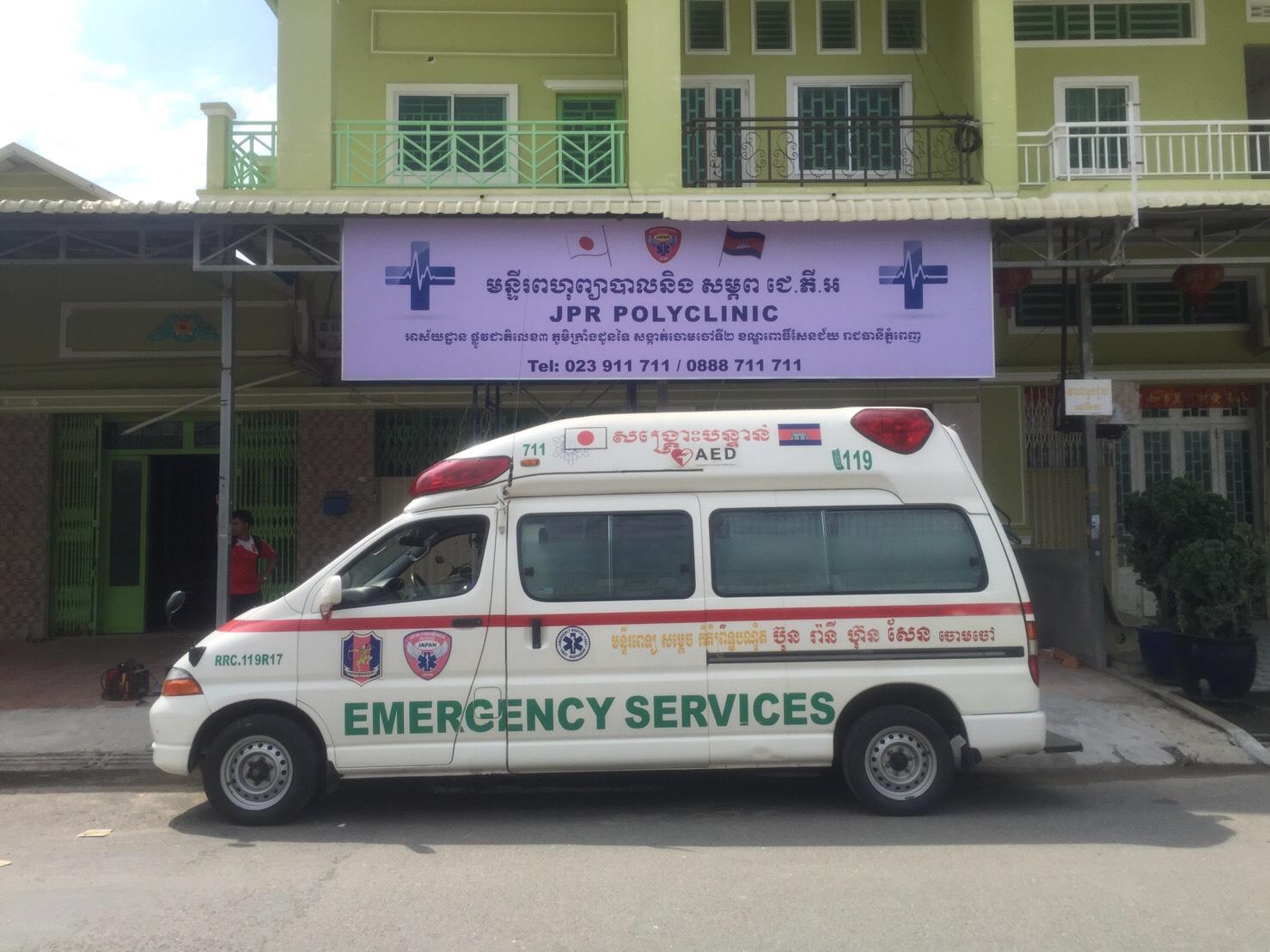 カンボジア病院完成